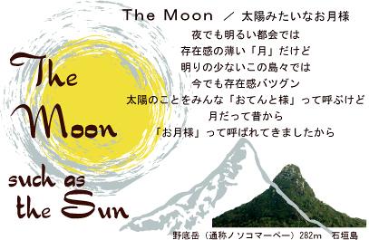 2012-05-17e